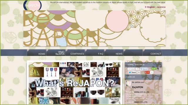 ReJAPON (Re-JAPON.com)画像2